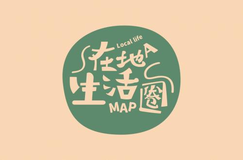 週邊 大眾運輸 景點地圖_在地 官網用封面圖
